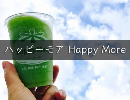 ハッピーモア Happy More
