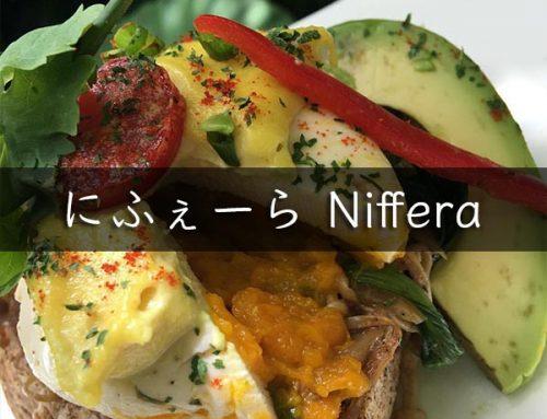 にふぇーら Niffera