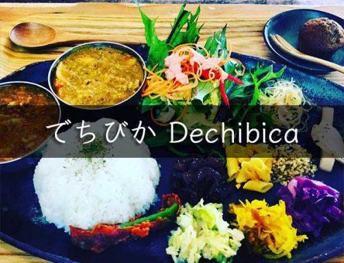 でちびか Dechibica